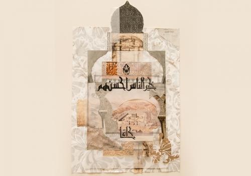 THE NEW MUSLIM DEBATES